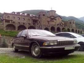 Кропоткин Caprice 1993