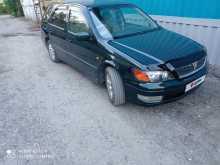 Омск Vista Ardeo 1999