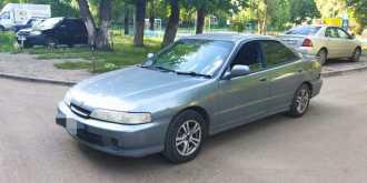 Омск Integra 2000