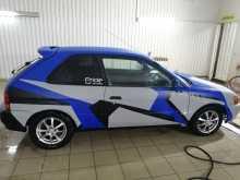 Нижний Тагил Corolla II 1996