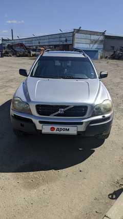 Иркутск XC90 2004