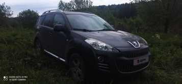 Кемерово 4007 2009