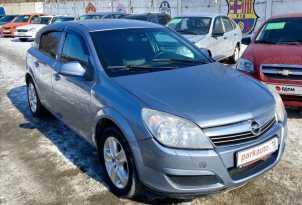 Ижевск Astra 2010