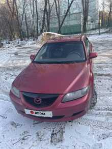 Москва Mazda6 2004