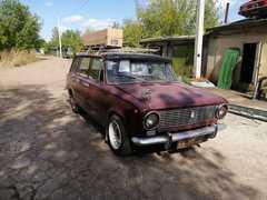 Красноярск 2102 1973