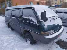 Новосибирск Grace 1995