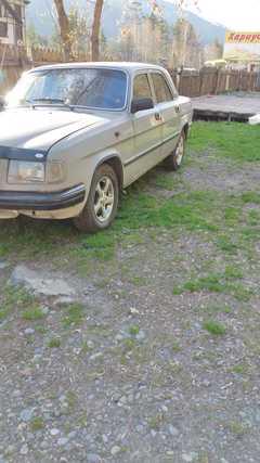 Горно-Алтайск 3110 Волга 1999