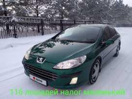 Белово 407 2004