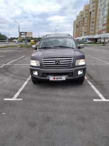 Тобольск QX56 2004