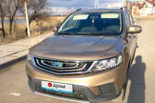 Батайск Emgrand X7 2019