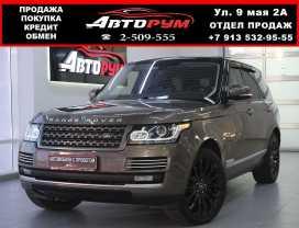 Красноярск Range Rover 2014
