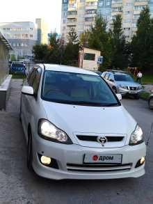 Новосибирск Ipsum 2005