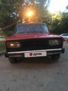 Москва 2105 1995
