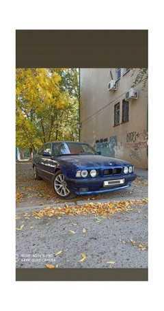 Астрахань BMW 5-Series 1995