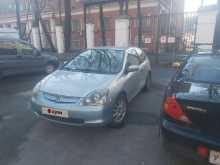 Москва Civic Type R 2001