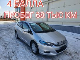 Чита Honda Insight 2009