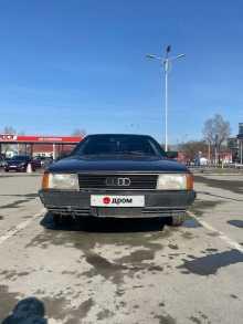 Барнаул 100 1986