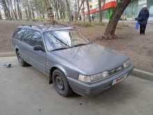 Москва 626 1990
