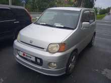 Тюмень S-MX 2000