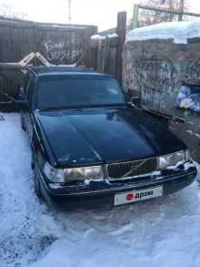 Омск 960 1995