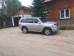 Ленск Land Cruiser 1999