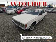 Белогорск Crown 1981