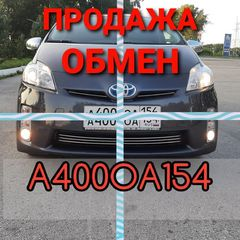 Ленинск-Кузнецкий Toyota Prius 2010
