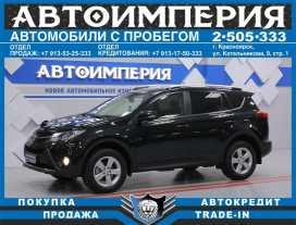 Красноярск RAV4 2014