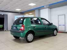 Киров Clio 2003