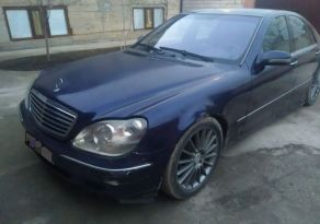 Грозный S-Class 2000