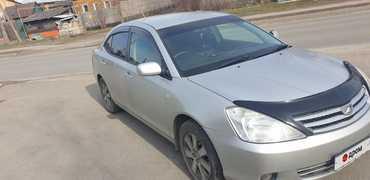 Барнаул Toyota Allion 2001