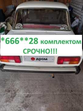 Благовещенск 2105 1988