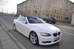 Щёлково 3-Series 2007