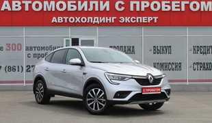 Краснодар Arkana 2019