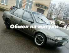 Москва Vectra 1989