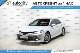 Новосибирск Camry 2018