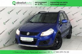 Новосибирск SX4 2013