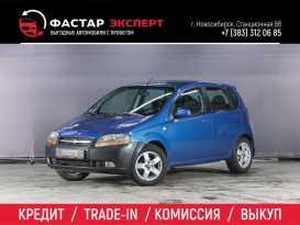 Новосибирск Aveo 2006
