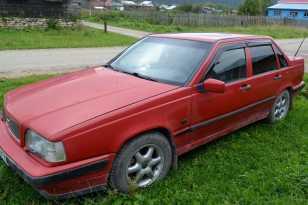 Красноуфимск 850 1992