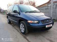Москва Voyager 2000