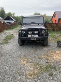 Горно-Алтайск 3151 2007