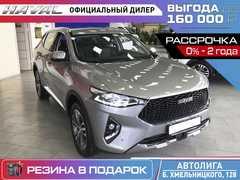 Новосибирск F7x 2020