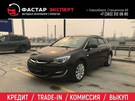 Новосибирск Opel Astra 2013