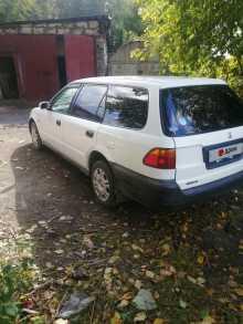 Новосибирск Partner 2001
