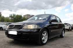 Ижевск Astra 2003