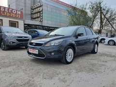 Астрахань Focus 2011