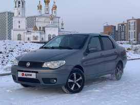 Екатеринбург Albea 2007