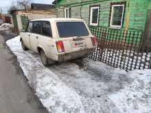 Курск 2104 2000