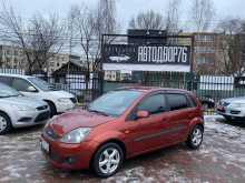Ярославль Fiesta 2008