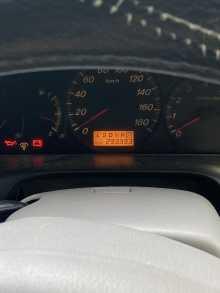 Геленджик MPV 2001